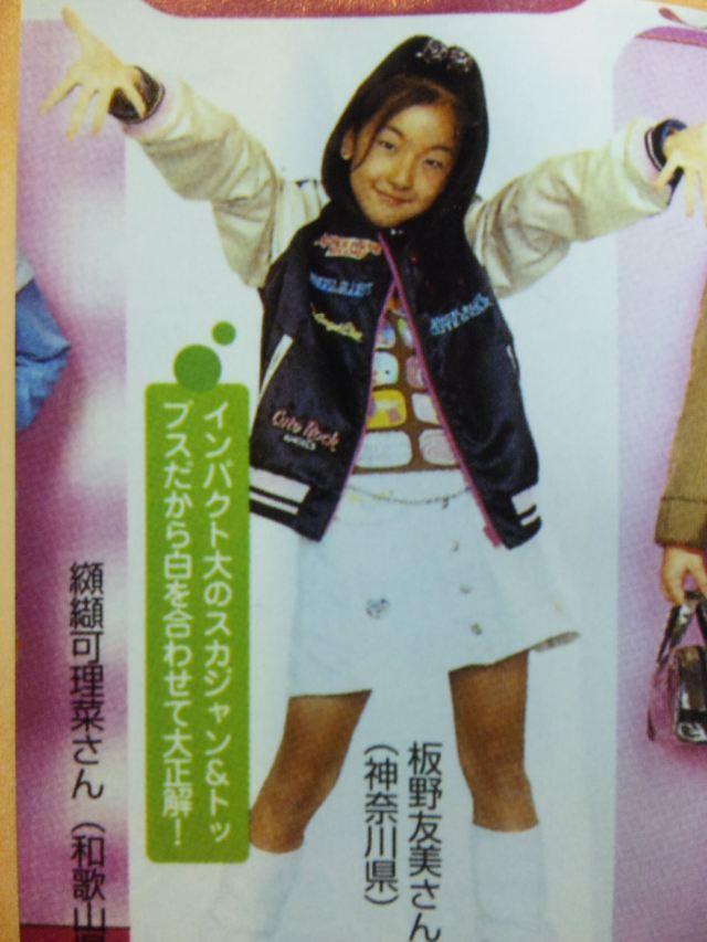 http://mamastar.jp/image/resize.do?p=2011-08/0/b123e779d27ceb10.jpg