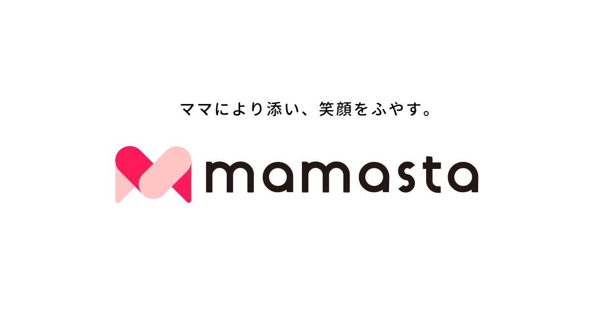 コミュニティ ママスタ
